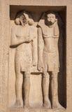 古老埃及浅浮雕 免版税库存图片