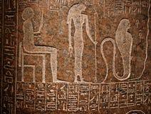 古老埃及照片 图库摄影