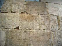古老埃及石雕刻 库存图片