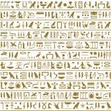 古老埃及象形文字无缝水平 免版税库存照片