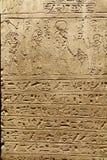 古老埃及象形文字的楔形文字的文字 库存照片