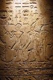 古老埃及象形文字的楔形文字的文字 免版税库存照片