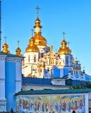 古老基督徒修道院的看法在基辅,乌克兰 库存图片