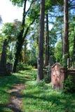 古老墓地lviv 免版税库存照片