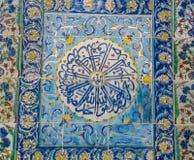 古老手工制造土耳其语-无背长椅瓦片 免版税库存照片