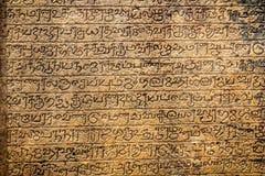 古老梵语在砂岩片剂 库存照片