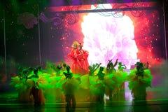 古老爱情小说--历史样式歌曲和舞蹈戏曲不可思议的魔术-淦Po 免版税库存图片