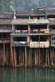古老瓷城市fenghuang菲尼斯 免版税库存图片