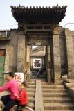 古老瓷房子pingyao 免版税库存图片