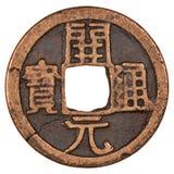 古老硬币上海 库存图片
