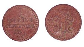 古老硬币半kopek 库存照片