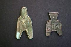 古老硬币 免版税图库摄影