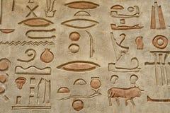 古老符号 图库摄影