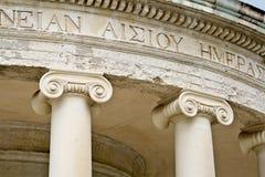 古老详细资料希腊寺庙 免版税图库摄影