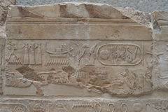 古老象形文字 库存照片