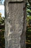 古老雕刻的石头 免版税库存图片
