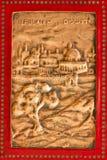 古老黄铜耶路撒冷替补 免版税库存照片