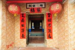 古老结构汉语 免版税库存照片