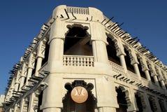 古老建筑学在多哈 免版税库存图片