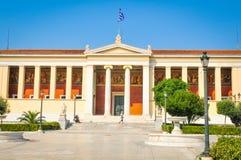 古老建筑学在雅典,希腊 库存图片