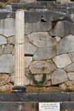 古老delfi希腊oracle站点 免版税图库摄影
