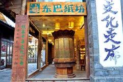 古老Dongba纸 免版税库存照片