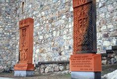 古老Khor Virap修道院在亚美尼亚 免版税图库摄影