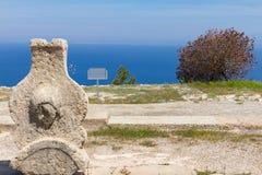 古老Vouni宫殿废墟在塞浦路斯 库存照片