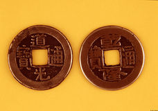 古色古香的中国硬币 库存图片