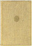古色古香的书套 库存图片