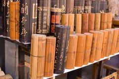 古色古香的书汉语 免版税库存照片