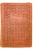 古色古香的书红色 免版税图库摄影