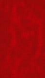 古色古香的亚洲织品墙纸 免版税库存图片