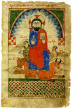 古色古香的亚美尼亚书特写镜头 图库摄影