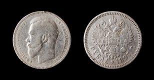 古色古香的卢布俄语银 库存照片