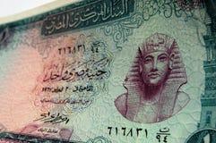 古色古香的埃及货币 免版税库存照片