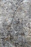 古色古香的希腊登记明信片葡萄酒 图库摄影
