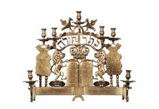 古色古香的犹太menorah 免版税图库摄影