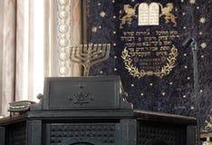 古色古香的犹太menorah 库存图片