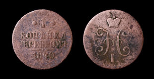 古色古香的硬币俄语银 库存照片