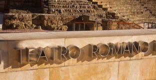 古色古香的罗马剧院在马拉加 库存照片