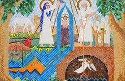 古色古香的艺术基督徒马赛克 库存图片