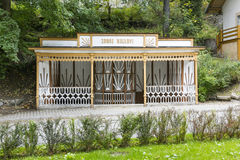 古色古香的水摄入在Szczawnica,波兰 免版税库存照片