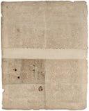 古色古香老纸固定式 库存照片