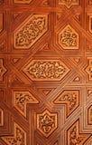 古董在阿尔罕布拉宫,西班牙雕刻了木装饰品 免版税图库摄影