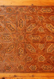 古董被雕刻的木装饰品在阿尔罕布拉宫 免版税库存图片