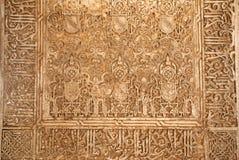 古董被雕刻的装饰品在阿尔罕布拉宫,西班牙 免版税图库摄影