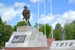 古谢夫,俄罗斯 第一次世界大战(纪念碑刺刀攻击)的历史军事和纪念复合体  库存图片