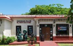 古巴巴拉德罗角哈瓦那俱乐部兰姆酒博物馆Frontview 库存图片