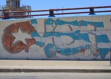 古巴街道艺术 库存照片